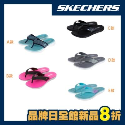 SKECHERS 女健走涼拖鞋 加強透氣瑜珈鞋墊