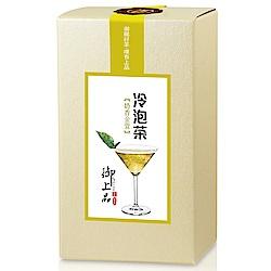 御上品 冷泡茶-奶香金萱(75公克X2入)