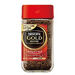 雀巢 金牌微研磨咖啡低咖啡因(80g)