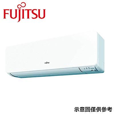 FUJITSU富士通2-4坪R32高級變頻冷暖分離式冷氣AOCG/ASCG-022KGTA