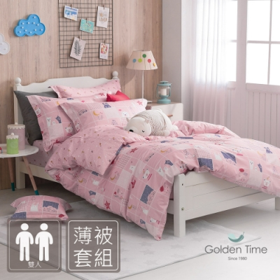 GOLDEN-TIME-晚安熊熊-200織紗精梳棉薄被套床包組(粉-雙人)