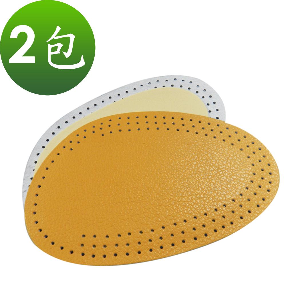金德恩 台灣製造 2包雙層純牛皮止滑鞋墊一包兩入/男女適用