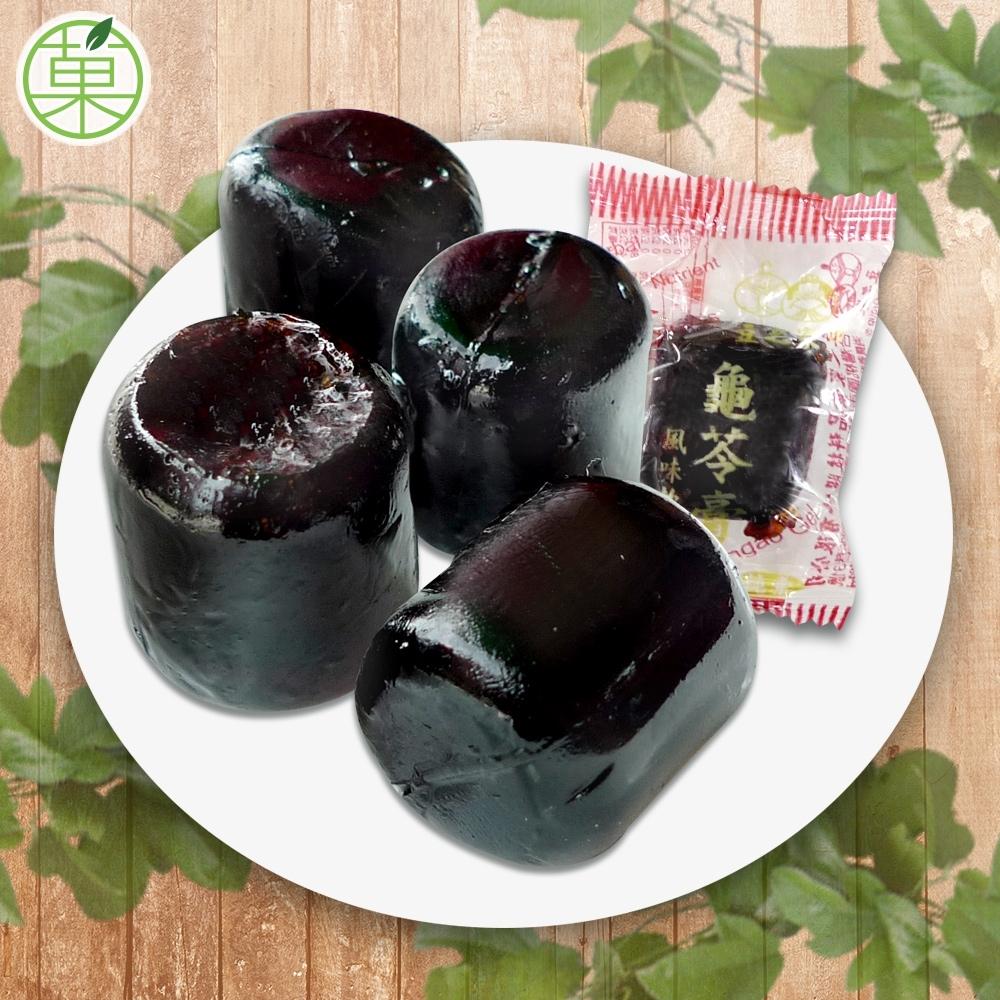 菓青市集 龜苓膏糖230g