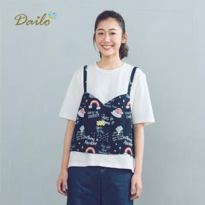 【DAILO】街頭塗鴉兩件式-上衣(白色)