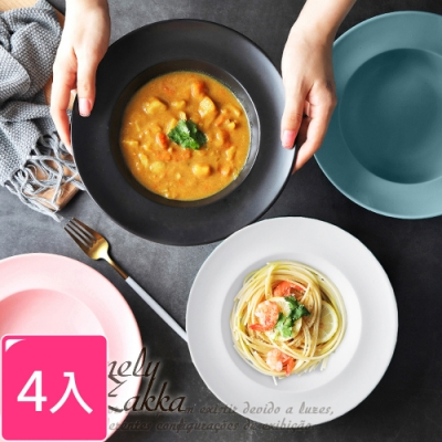 Homely Zakka 北歐創意啞光色釉陶瓷深湯盤/義大利麵盤/西餐盤_4色一組