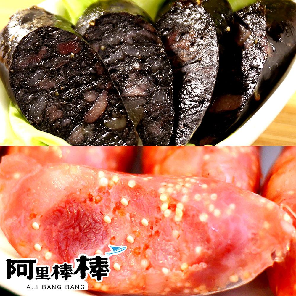 阿里棒棒 原味飛魚卵香腸+墨魚香腸(300g/包,各一包)