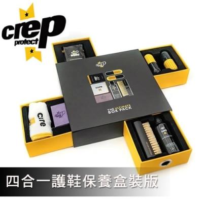 【Crep Protect】四合一護鞋保養盒裝版(清潔裝備+除臭丸+擦鞋巾+麂皮擦)