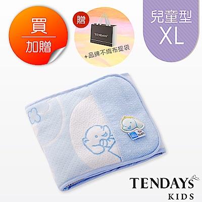 【TENDAYs】健康肚圍兒童型(XL粉藍)