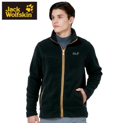 【Jack wolfskin 飛狼】男 POLARTEC 雙面刷毛保暖外套 『黃黑 / 紅黑 / 淺灰』