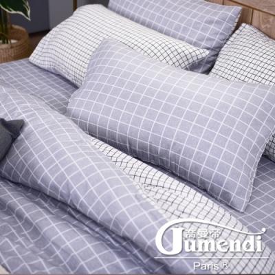 Jumendi喬曼帝 200織精梳棉-加大全鋪棉床包組-灰色幽默