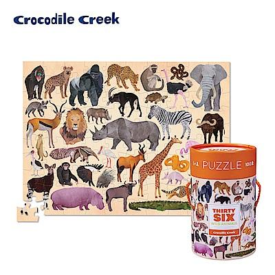 美國Crocodile Creek 生物主題學習桶裝拼圖-野生動物