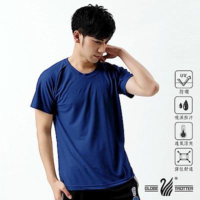 【遊遍天下】台灣製中性款輕量吸濕排汗機能圓領衫S0707寶藍