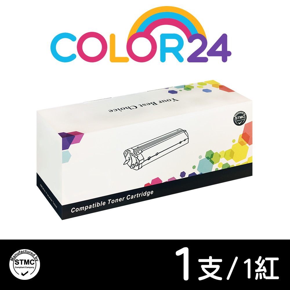 Color24 for HP 紅色 CE313A/126A 相容碳粉匣