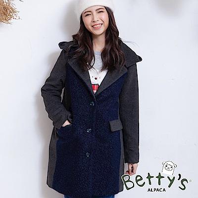 betty's貝蒂思 配色磨毛絨布拼接大衣(藍色)