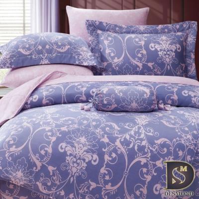 岱思夢 加高天絲床罩六件組 加大6x6.2尺 淡淡的愛戀-藍
