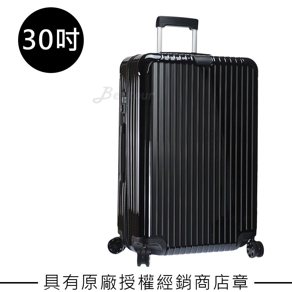 Rimowa Essential Check-In L 30吋行李箱 (亮黑色)
