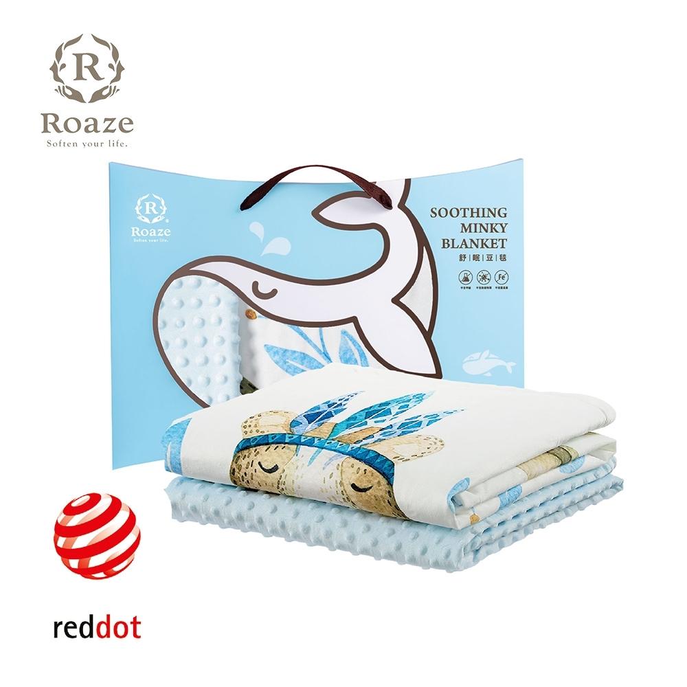【Roaze 柔仕】 舒眠豆毯 - 溫和熊寶