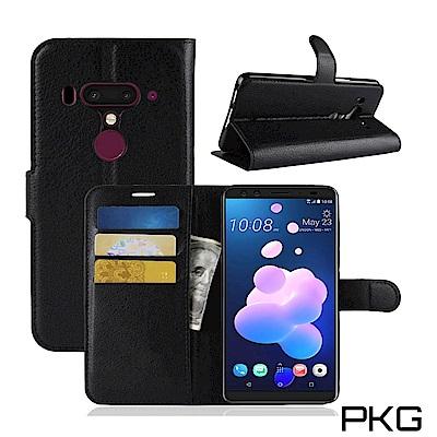 PKG HTC U12 Plus 側翻式皮套-經典皮套系列(超值版)