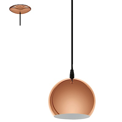 EGLO歐風燈飾 歐風金造型圓罩式吊燈(不含燈泡)