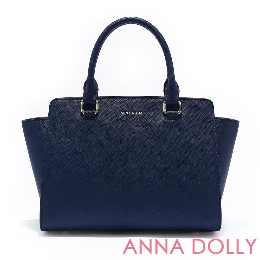 ANNA DOLLY 法氛甜樣Trendy吊牌莫莉包 低調深藍