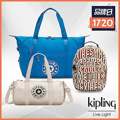 [超品日限定] Kipling 復古甜美百搭造型包(側背後背多款任選)/ 原價3780元