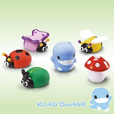 KU.KU酷咕鴨-水中玩具花園昆蟲組
