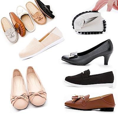 [時時樂限定]River&Moon台灣好鞋限時含運均價多款選