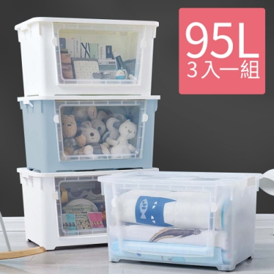 【Mr.box】雙開大容量居家收納整理箱滑輪箱-3入 (兩色可選)