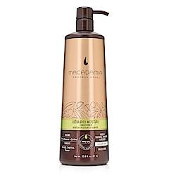 (即期品)Macadamia Professional瑪卡奇蹟油 超潤澤潤髮乳1000ml
