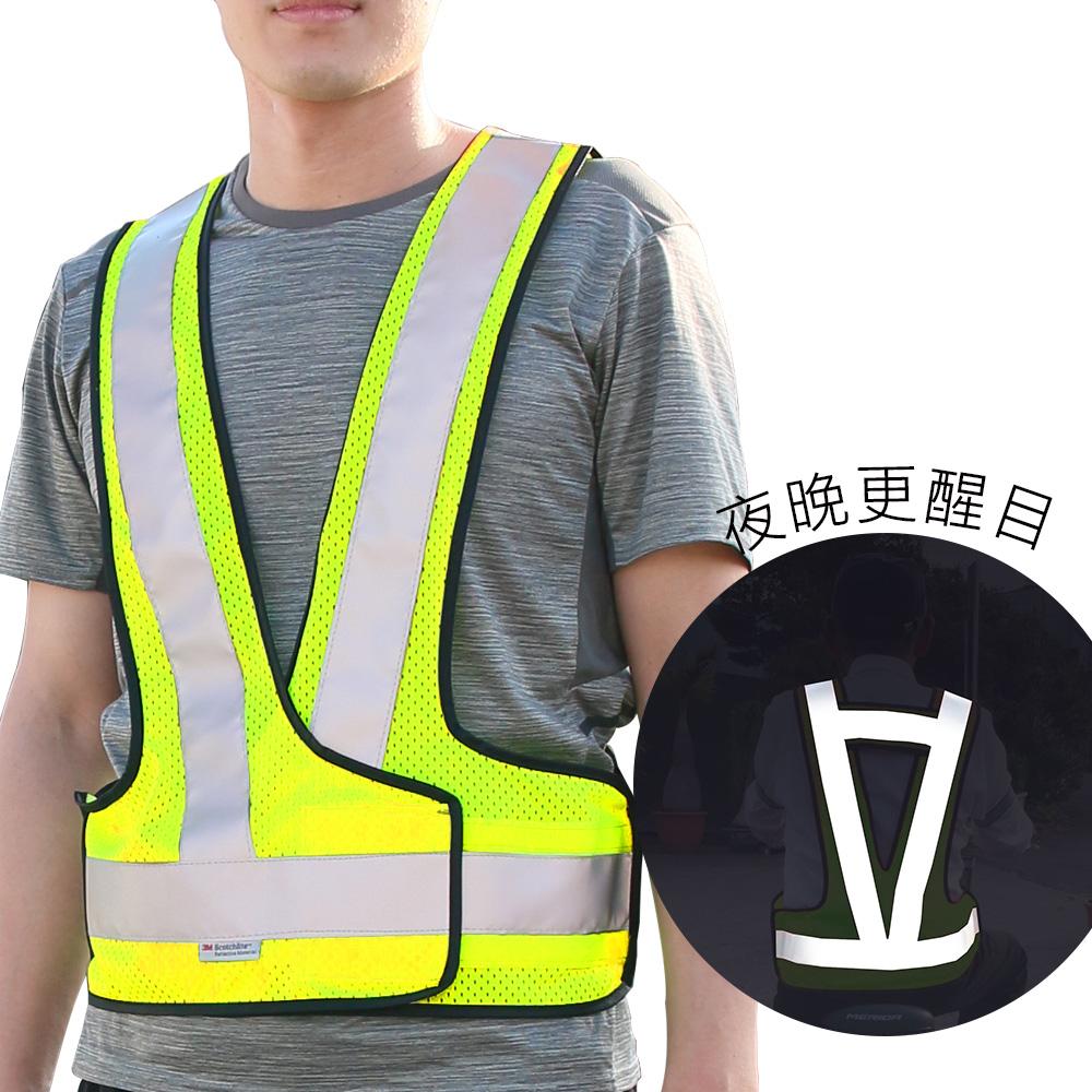 CARBUFF 安全反光背心/3M Scotchlite V型網布(螢光黃 2入)MH-10713