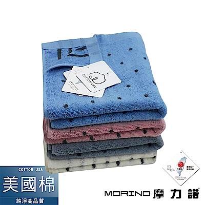 美國棉色紗圓點毛巾  MORINO摩力諾