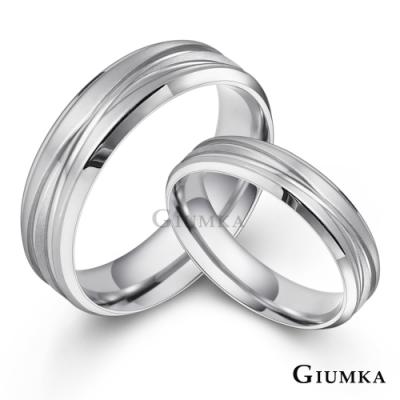 GIUMKA白鋼戒指尾戒 戀愛賓果男戒女戒 情侶款 單個價格