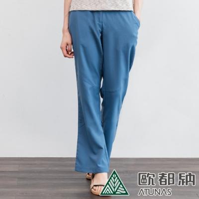 【ATUNAS歐都納】女款TACTEL吸溼透氣輕量棉感休閒舒適長褲8610G藍