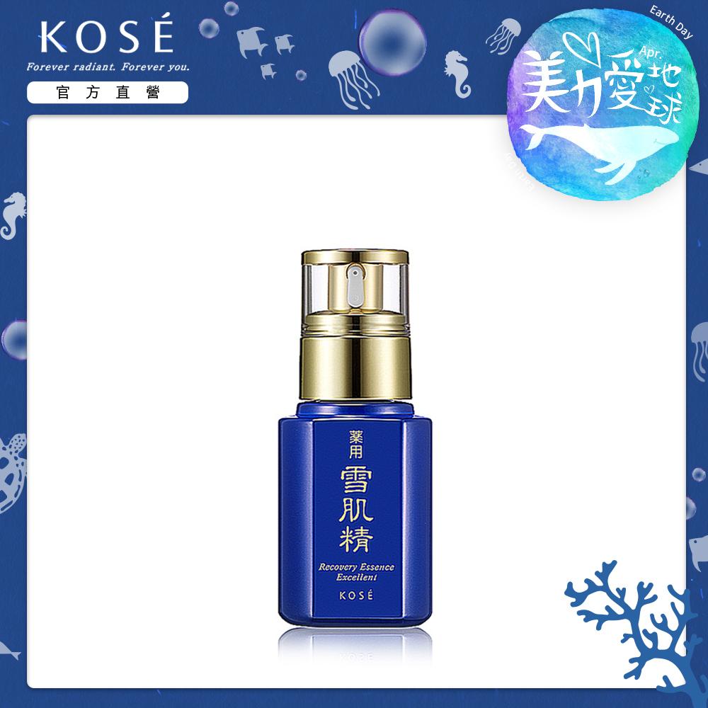 【官方直營】KOSE 高絲 雪肌精 完美修護精華液(紅顏光燦限量版)50ml