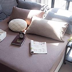 OLIVIA 天竺棉  見晴 棕  雙人床包美式枕套兩件組  100%新疆純棉