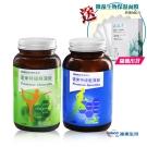 遠東生技  特級藍藻200mg*300錠+特級綠藻200mg*600錠(加贈保濕面膜一盒