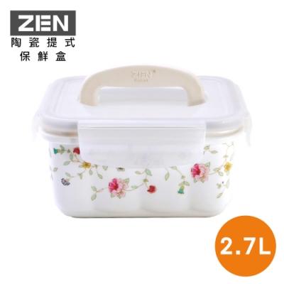 ZEN HANKOOK 蜜雪兒陶瓷提式保鮮盒2.7L