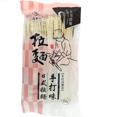 喬麥屋 手打味日式拉麵270g