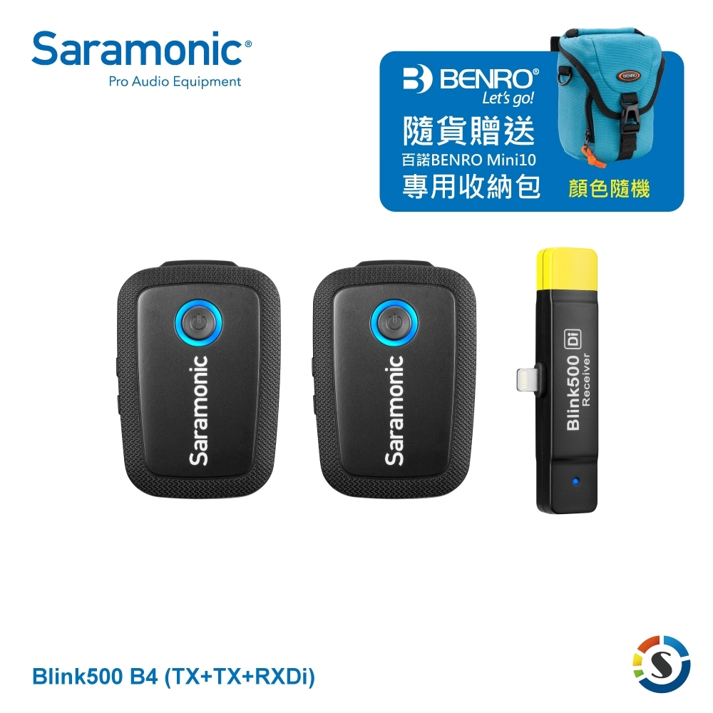 Saramonic楓笛 Blink500 B4(TX+TX+RXDi)一對二無線麥克風套裝