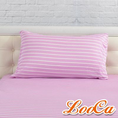 LooCa 新一代酷冰涼枕頭套1入(條紋紫)