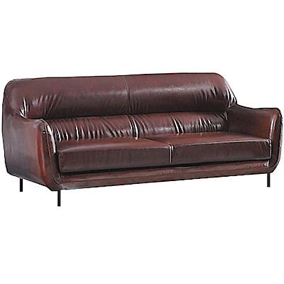 品家居 薛瑟夫工業風油臘皮革獨立筒三人座沙發椅-205x92x86cm免組