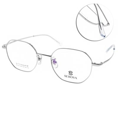 SEROVA眼鏡 β鈦 沉穩造型款/銀 #SC147 C2