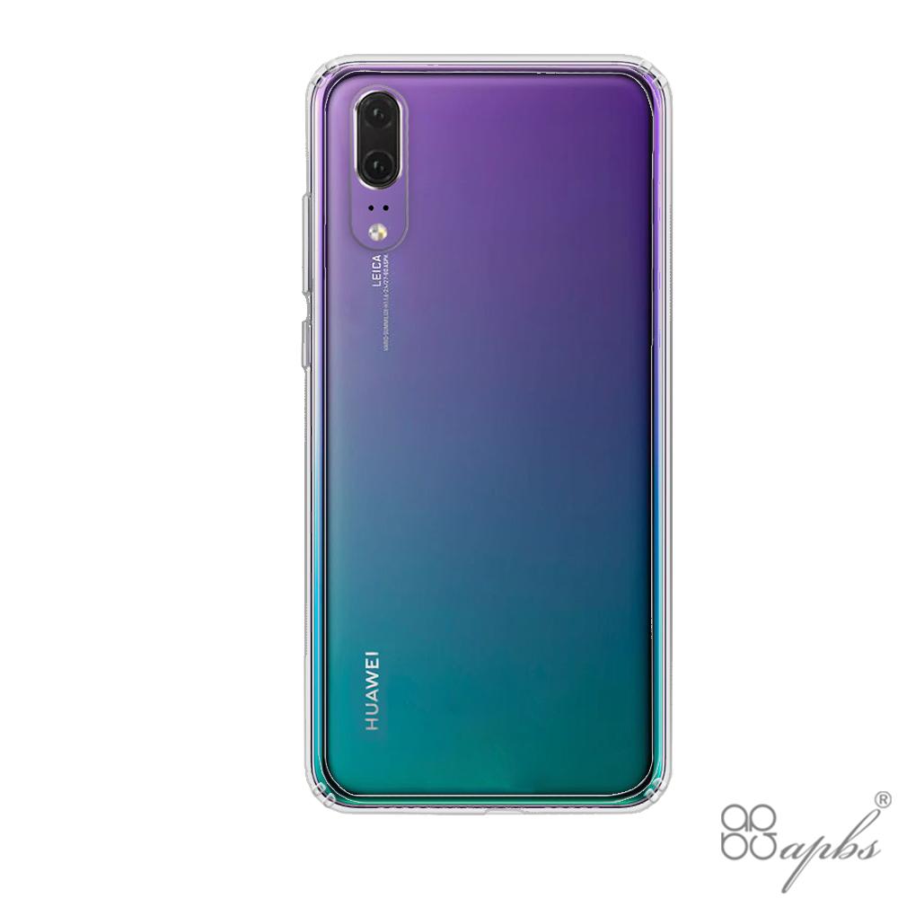Huawei P20 Pro 防震雙料手機殼 @ Y!購物