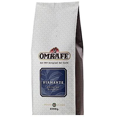 OMKAFE 義大利咖啡大師鑽石咖啡豆(1000g)