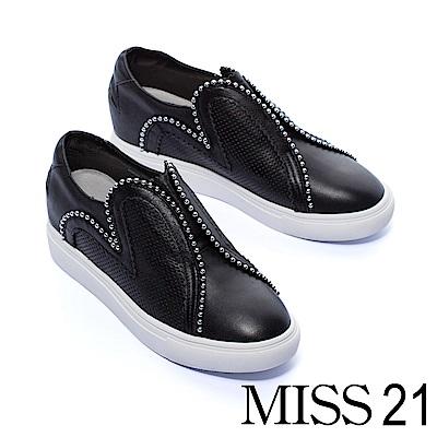 休閒鞋 MISS 21 浪漫愛心剪裁拼接設計全真皮厚底休閒鞋-黑