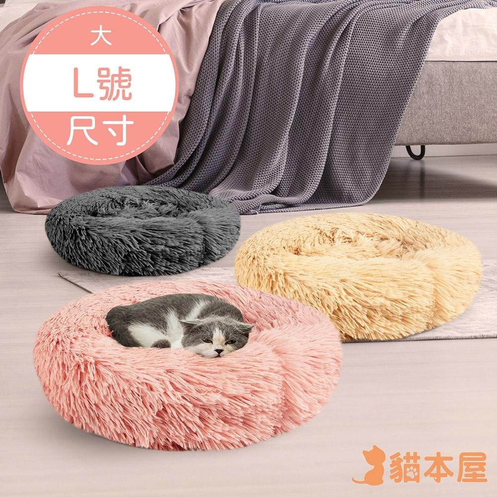 貓本屋 長毛舒眠絨保暖寵物墊/窩(L大號)