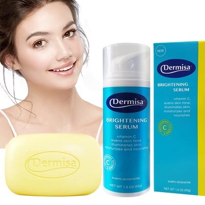 Dermisa光亮美白淡斑乳霜+淡斑皂1入★市價2030