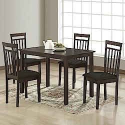 【AT HOME】日式簡約風胡桃色4.6尺餐桌+皮餐椅組合(1桌4椅)