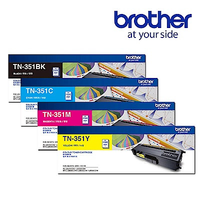 Brother TN-351BK/C/M/Y 原廠碳粉匣(1黑3彩超值組)