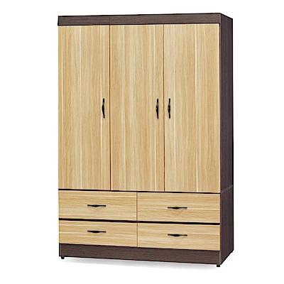 綠活居 拉雷斯3.9尺雙色四抽衣櫃/收納櫃(二色)-116x56x176cm-免組